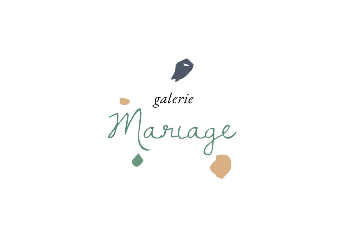 Photographies de mariage - Amour Etc.