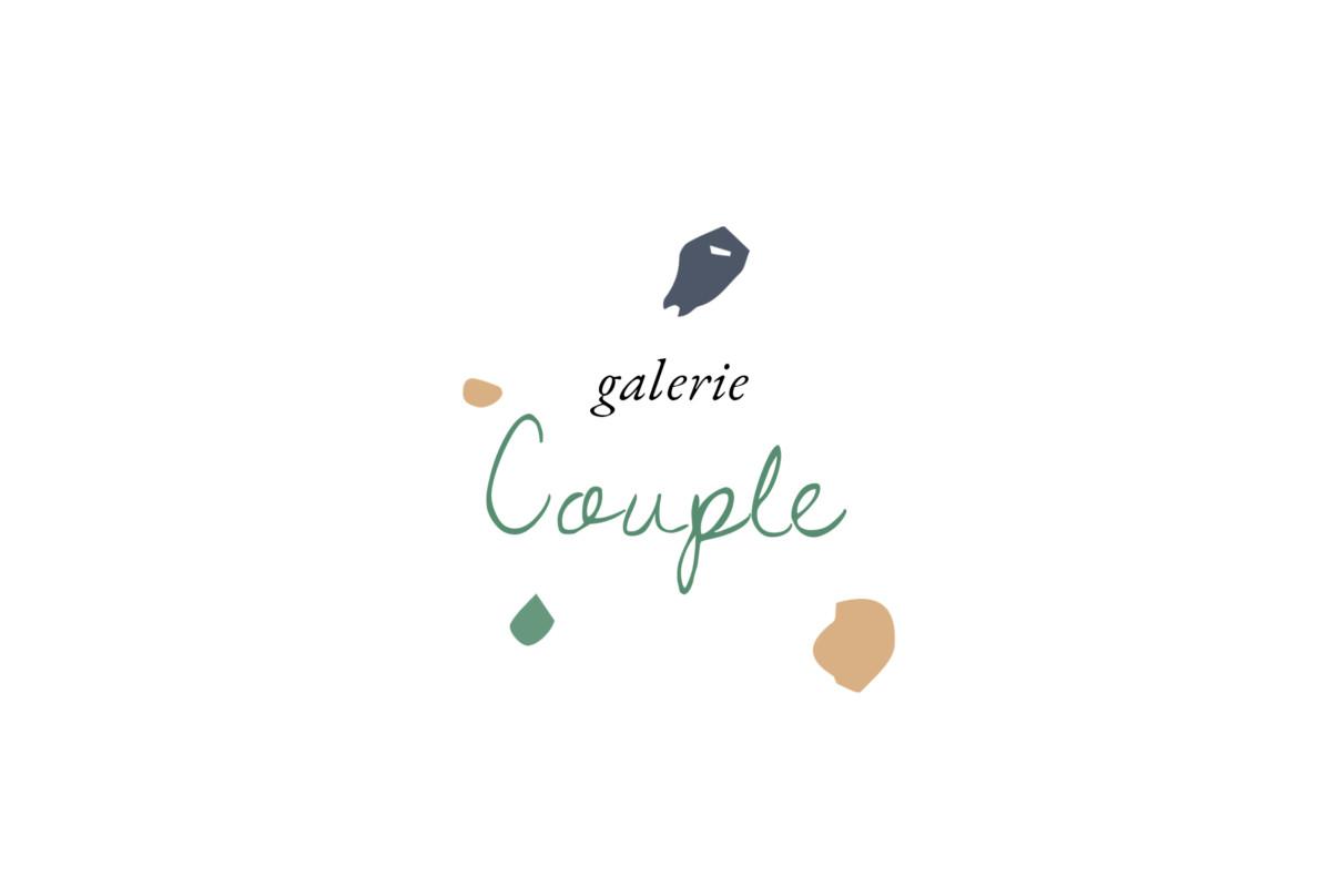 Photographies de couple - Amour Etc.