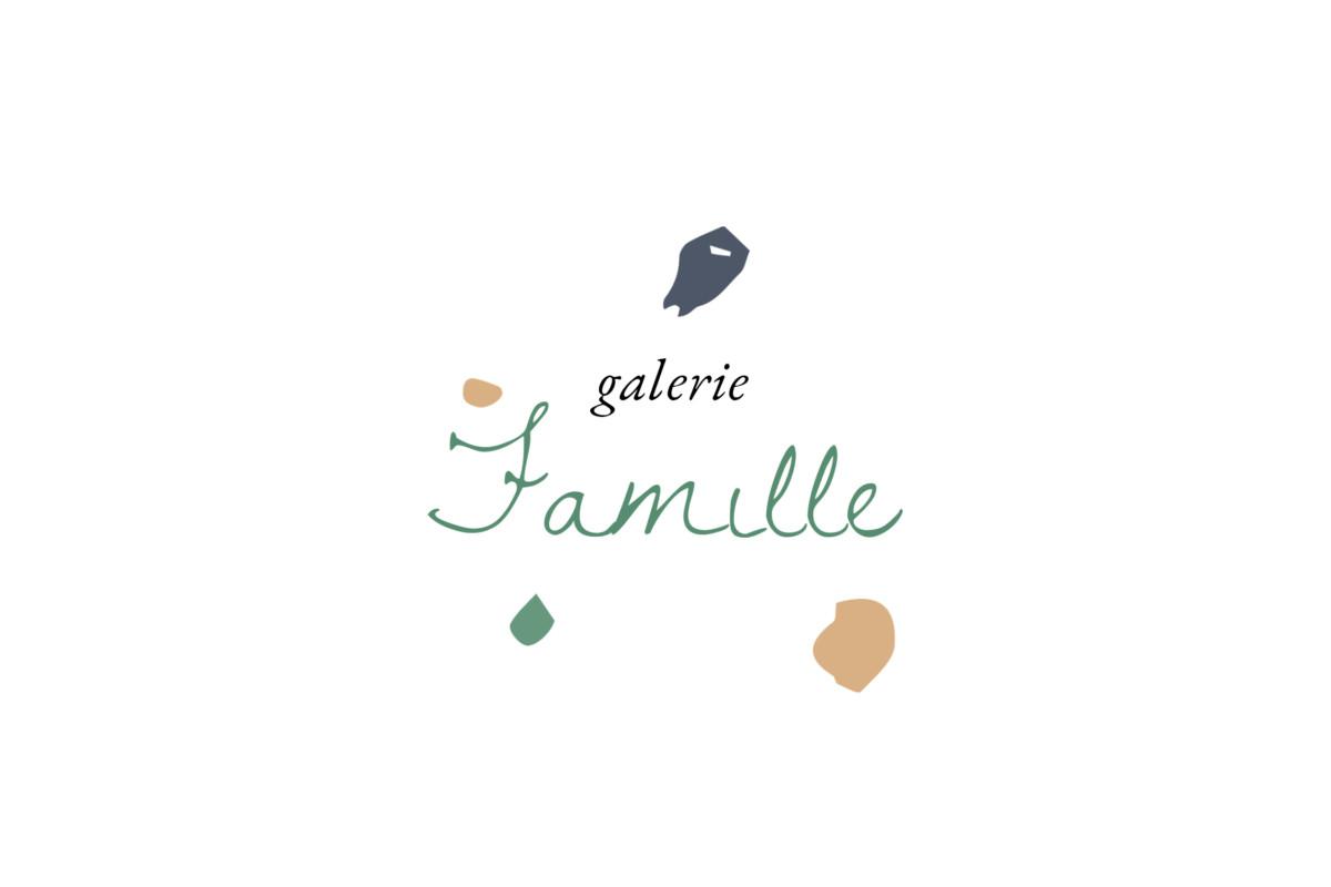 Photographies de famile - Amour Etc.